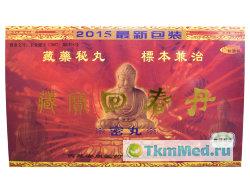 Шарики для повышения потенции Будда