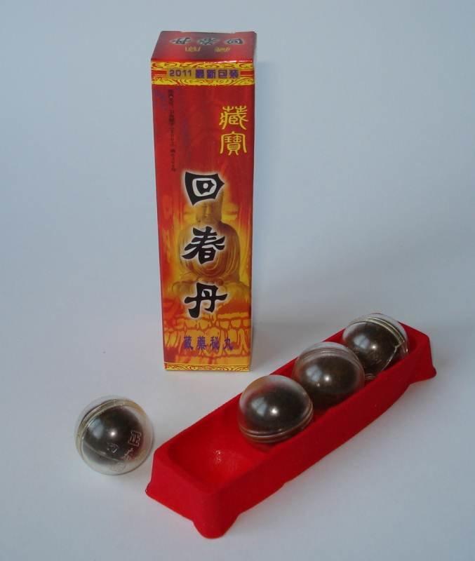 Капсулы для потенции из китая