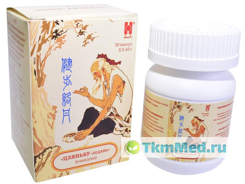 Капсулы китайские для суставов эффективная мазь при артрозе артрите суставов