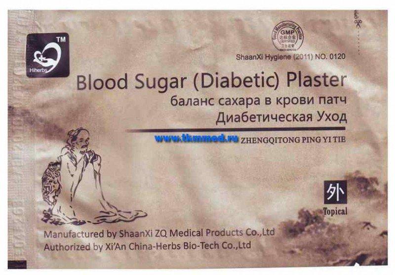 Кушать пельмени при диабете