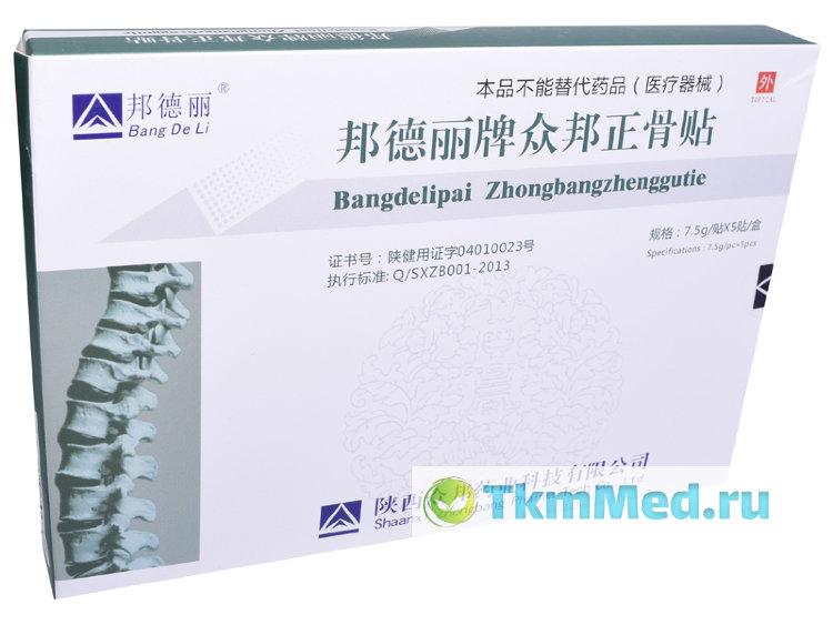 Ортопедический пластырь банг де ли