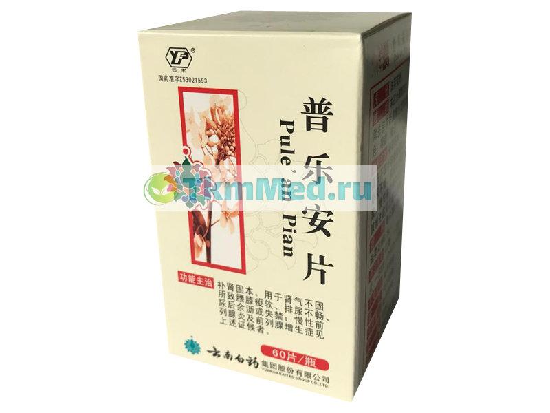 китайские таблетки для мужчин от простатита