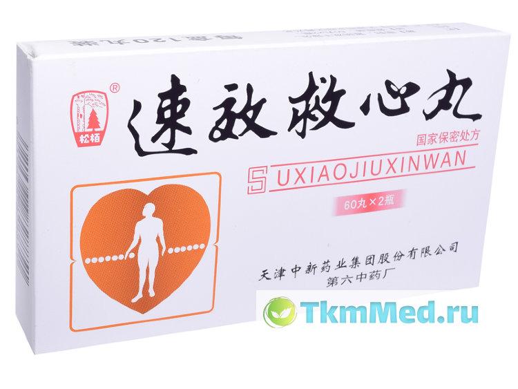 Китайские лекарства от аритмии сердца