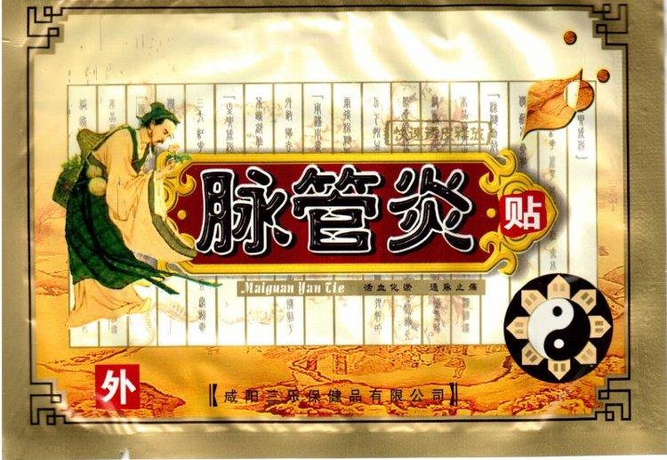Китайский пластырь против варикоза «38 Fule Vasculitis»